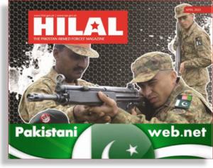 Hilal English Magazine April 2015