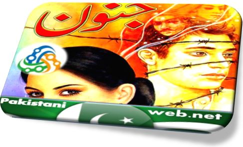 Junoon Novel