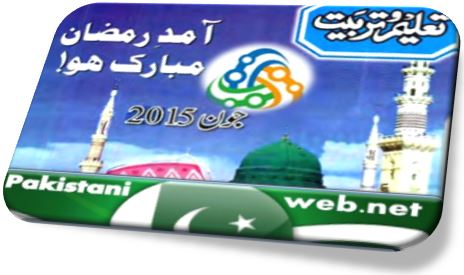Taleem O Tarbeyat June 2015