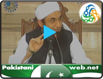 Roshni Ka Safar 7th July 2015