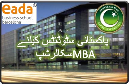 MBA Scholarships for Pakistani Students