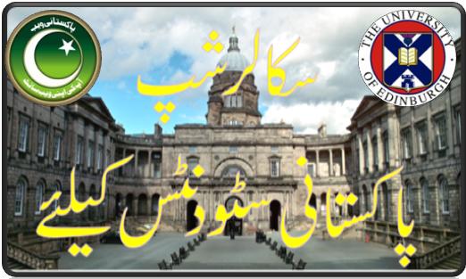 Master Scholarships at University of Edinburgh