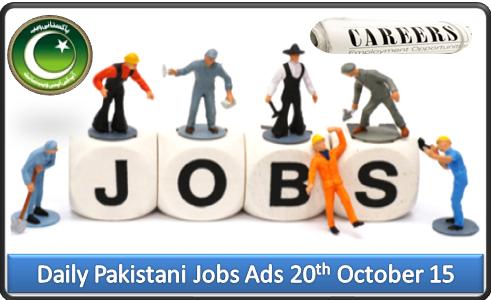 Pakistani Jobs Ads 20th October 2015