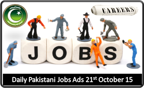 Pakistani Jobs Ads 21 October 2015
