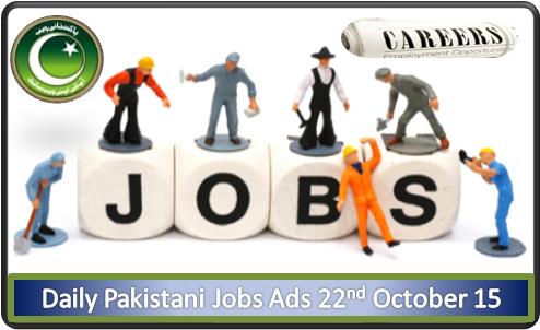 Pakistani Jobs Ads 22nd October 2015
