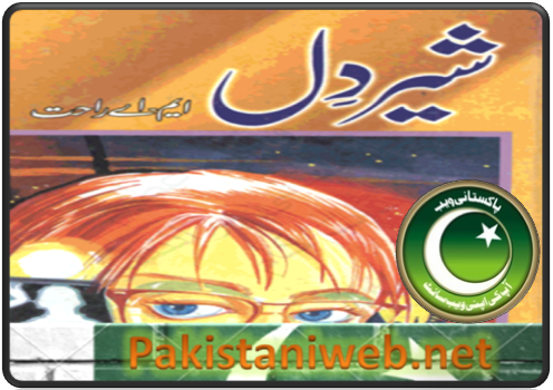 Sher Dil Novel By M.A Rahat