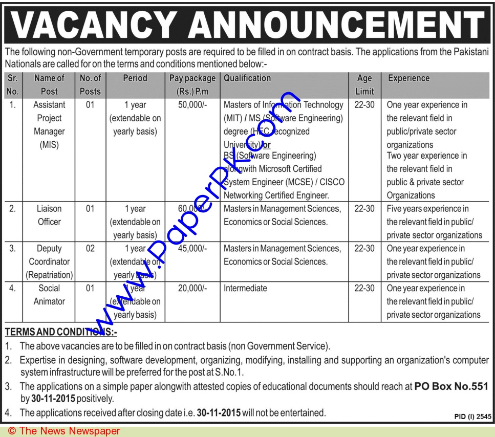 Daily Job Ads 20th Nov 2015 - پاکستانی ویب آپ کی اپنی ویب سائیٹ