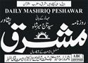 Daily Mashriq Newspaper