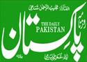 Daily Pakistan Newspaper