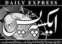 Daily Express News