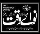 Nawai Waqt Newspaper