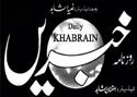 Daily Khabrain Newspaper