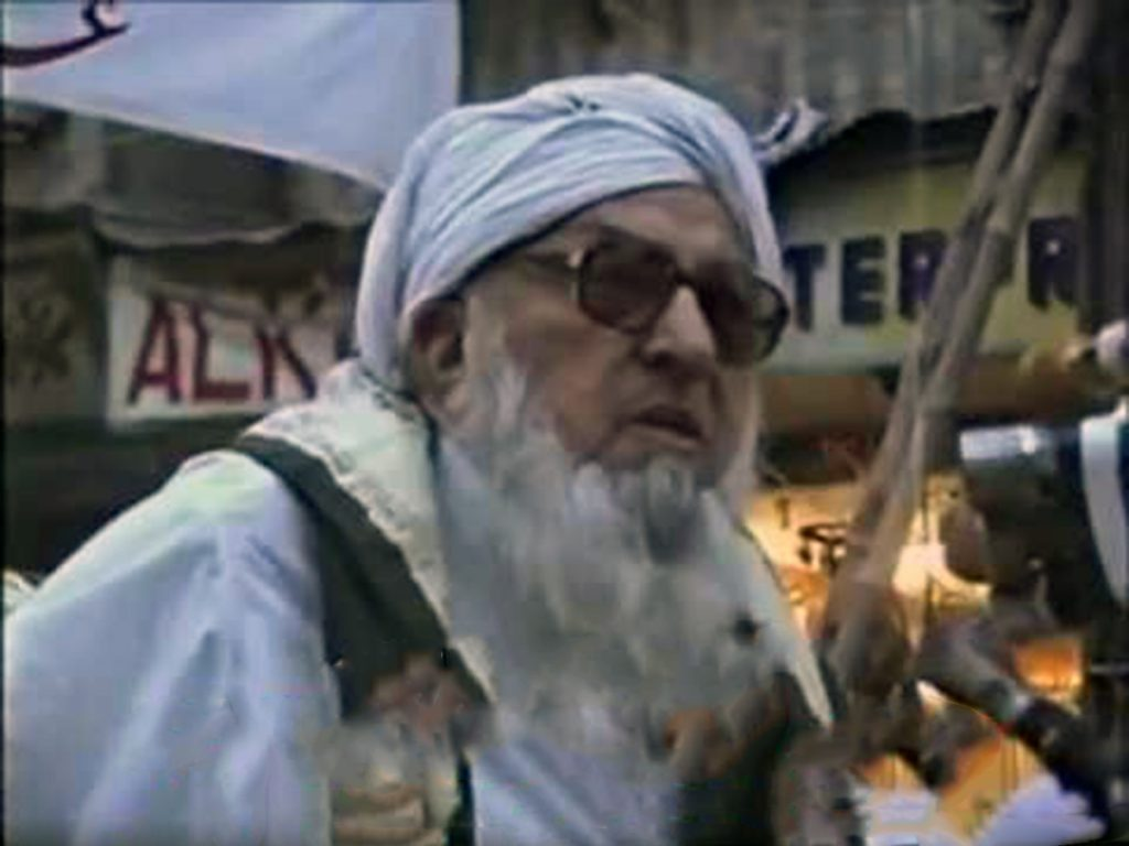 Maulana Bijli Ghar History in Urdu