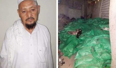 کراچی میں گودام پر چھاپہ، گدھے اور کتے کی 800 کھالیں برآمد