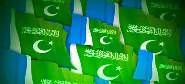 جماعت اسلامی کا آئندہ ہفتے خیبر پختونخوا حکومت سے علیحدہ ہونے کا فیصلہ
