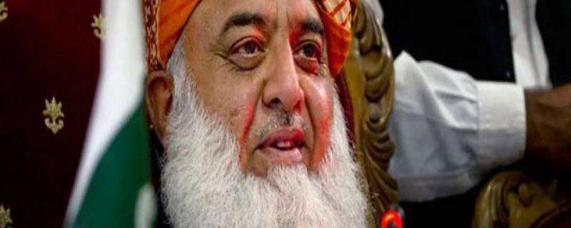 مغرب کے ایجنڈے کو پاکستان میں نافذ ہونے نہیں دیا جائے گا، مولانا فضل الرحمان