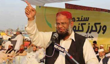 سندھ کے حکمرانوں نے عوام کو فراموش کردیا،معراج الہدیٰ
