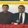 وفاقی حکومت کا پیمرا اور پریس کونسل ختم کرنے کا فیصلہ