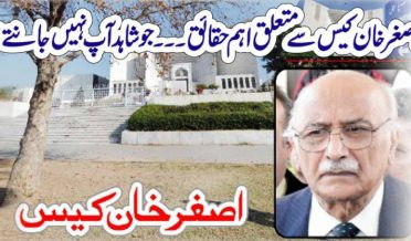 Asghar Khan Case Realities