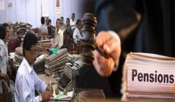 Lahore High Court decision about family pension