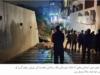 کراچی میں ایک مرتبہ پھر طوفانی بارش سے تباہی، مختلف حادثات میں کم از کم 23 افراد ہلاک